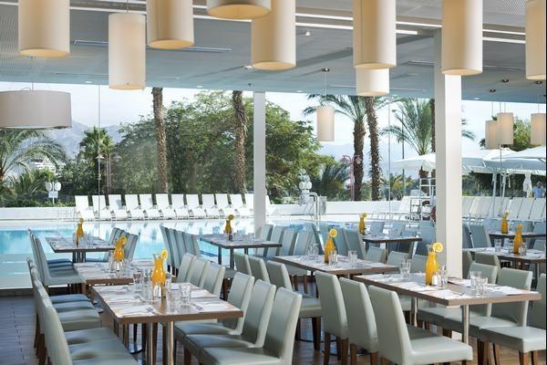 מסעדת אלמוג